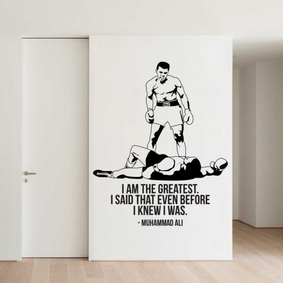 Muhammad Ali - I am the greatest! wallsticker