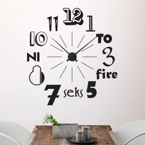 Ur 2 wallsticker