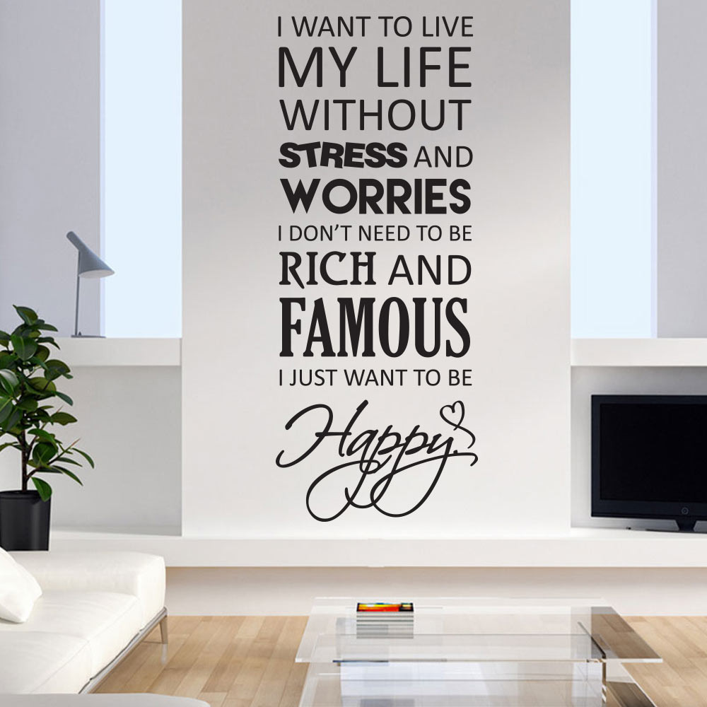 Don't need to be rich wallsticker