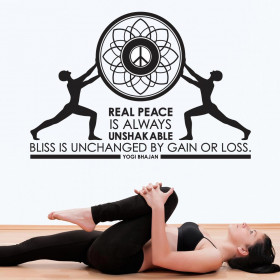 Real peace is unshakable wallsticker